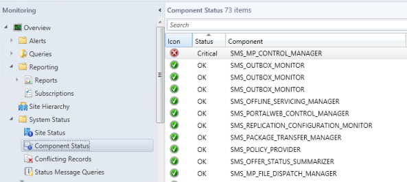 ConfigurationManagerGUID234233321